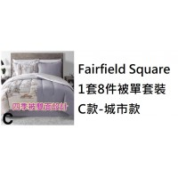 11底: Fairfield Square 1套8件被單套裝 C款-城市款