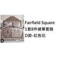 11底: Fairfield Square 1套8件被單套裝 D款-紅色花