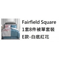 11底: Fairfield Square 1套8件被單套裝 E款-白底紅花
