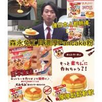 10底: 日本森永Pancake粉 (空運)