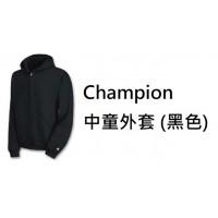 5底: Champion 中童外套 (黑色)