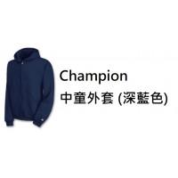 5底: Champion 中童外套 (深藍色)