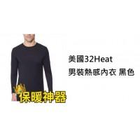 11底: 美國32Heat男裝熱感內衣 黑色
