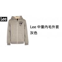 12中: Lee 中童內毛外套 灰色