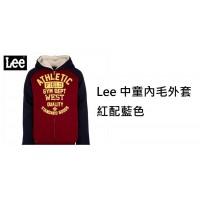 12中: Lee 中童內毛外套 紅配藍色