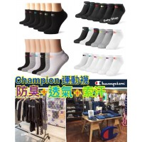 12中: Champion 女裝運動襪 顏色隨機 (1套6對)