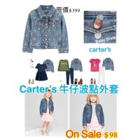 11底: Carters 女童波點牛仔外套