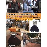 12中: Timberland 大人手襪