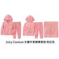 11底: Juicy Couture 女童外套連褲套裝 粉紅色