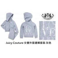 11底: Juicy Couture 女童外套連褲套裝 灰色