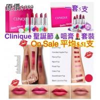 12中: CLINIQUE 紅盒唇膏禮品套裝 (1套5支)