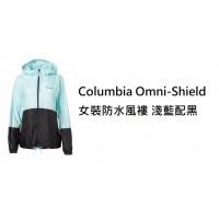 11中: Columbia Omni-Shield 女裝防水風褸 淺藍配黑 (空運)
