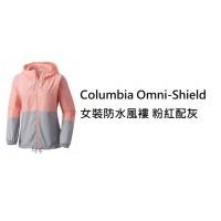 11中: Columbia Omni-Shield 女裝防水風褸 粉紅配灰 (空運)