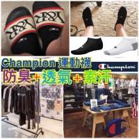 12中: Champion 男裝運動襪 顏色隨機 (1套6對)