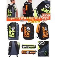 12中: Superdry 旅行背囊連袋仔