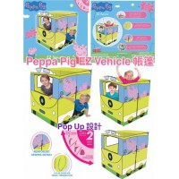 12中: Peppa Pig Pop Up 旅行車造型帳篷