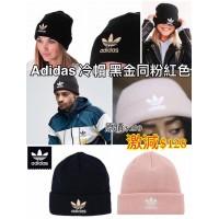 11中: Adidas 大人冷帽
