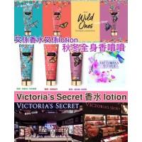 12中: Victorias Secret Wild Ones 限量香水潤膚乳