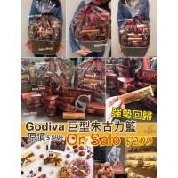 12中: Godiva 重量裝朱古力籃 (顏色隨機)