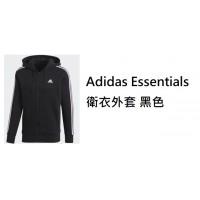 11底: Adidas Essentials 衛衣外套 黑色