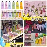 12中: Crabtree & Evelyn 潤手霜套裝 (1套6支)