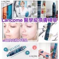 12中: Lancome 30ml 醫學級煥膚精華