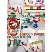 12底: Zuru Stick Lego 單卷玩具座膠帶 (顏色隨機)
