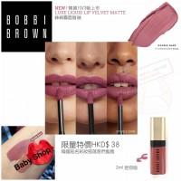 11底: Bobbi Brown 絲絨霧面唇彩 (珊瑚紫色)