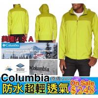 11底: Columbia Omni-Shield 男裝防水風褸 黃色