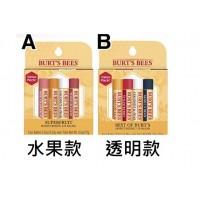 12底: Burts Bees 皇牌潤唇膏 (1套4支)