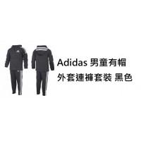 12底: Adidas 男童有帽外套連褲套裝 黑色