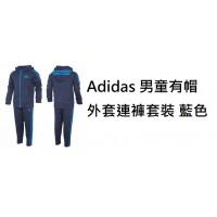 12底: Adidas 男童有帽外套連褲套裝 藍色