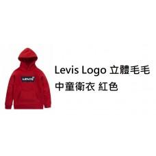 2中: Levis Logo 立體毛毛中童衛衣 紅色