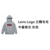 2中: Levis Logo 立體毛毛中童衛衣 灰色