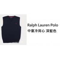 12底: Ralph Lauren Polo 中童冷背心 深藍色