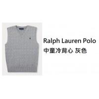 12底: Ralph Lauren Polo 中童冷背心 灰色