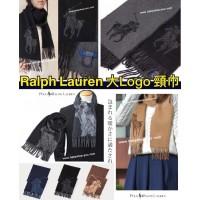 12底: Ralph Lauren Polo 大人頸巾