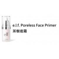1底: e.l.f. Poreless Face Primer 茶樹底霜
