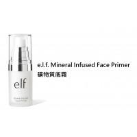1底: e.l.f. Mineral Infused Face Primer 礦物質底霜