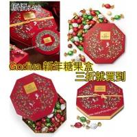 1中: Godiva 特濃朱古力禮盒 (1盒50粒)