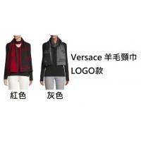 12底: Versace 羊毛頸巾 LOGO款