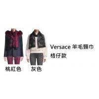 12底: Versace 羊毛頸巾 格仔款