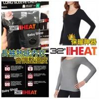 12底: 美國32Heat女裝熱感內衣 (顏色隨機)