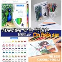 1中: Staedtler Noris 木顏色筆 (1盒48支)