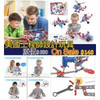 1中: Gili 飛機工程玩具套裝
