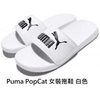 1中: Puma PopCat 女裝拖鞋 白色