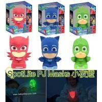 1底: PJ Mask 睡衣小英雄小夜燈 (款式隨機)