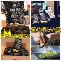 2中: Lukes Organic 白松露海鹽薯片