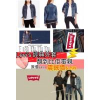 2中: Levis 女裝牛仔外套 (深藍色)