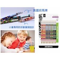 現貨: ZEBRA 斑馬牌小童鉛芯筆 (1套10支)